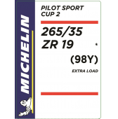 265/35 ZR19 (98Y) Michelin Pilot Sport Cup 2 XL * (BMW)