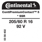 205/60 R16 92V Continental ContiPremiumContact 5 SSR RunFlat * (BMW 2 Tourer F45/F46)